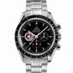 Omega Speedmaster Professional Missions Apollo XV