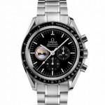 Omega Speedmaster Professional Missions Gemini V