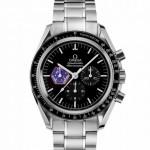 Omega Speedmaster Professional Missions Gemini VI