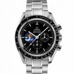 Omega Speedmaster Professional Missions Gemini VII