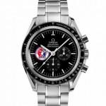 Omega Speedmaster Professional Missions Skylab II