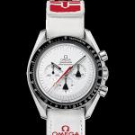 Omega Speedmaster Professional Alaska Project 311.32.42.30.04.001