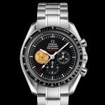 Omega Speedmaster Professional Apollo XI 311.90.42.30.01.001