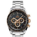 Omega Speedmaster Professional Apollo XV