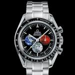 Omega Speedmaster Professional Moon to Mars 3577.50.00