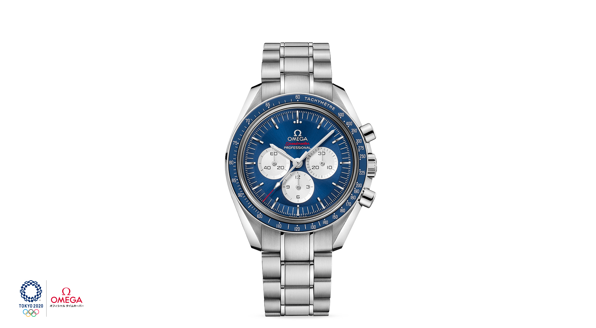 New Omega Speedmaster Professional Tokyo Olympics 2020 Speedywatches