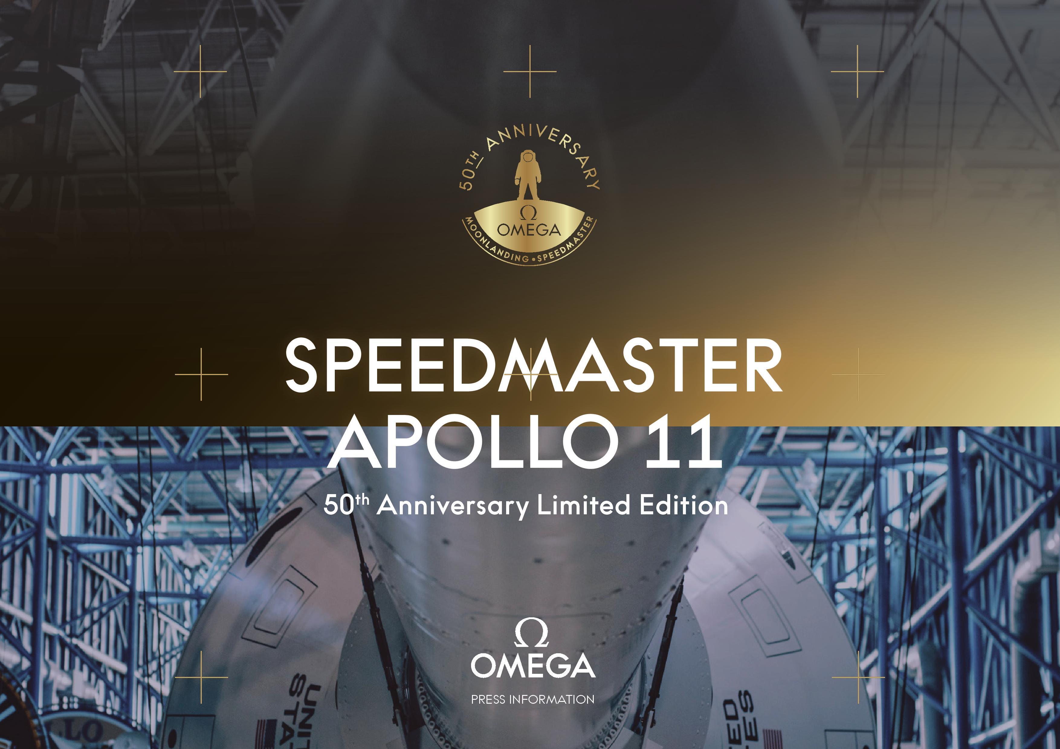 Press Release: Omega Speedmaster Apollo 11 50th Anniversary Limited Edition